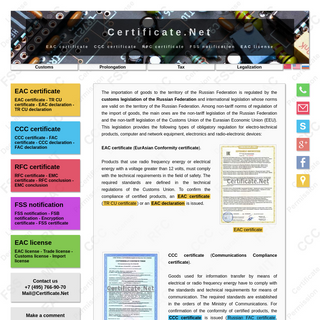Russian certificate, declaration, conclusion, notification, license