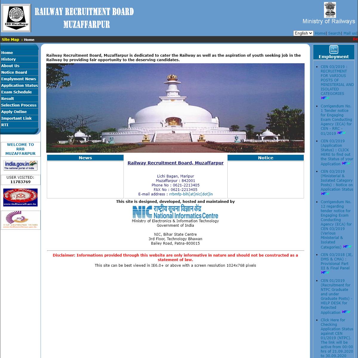 Railways Recruitment Board (RRB), Muzaffarpur