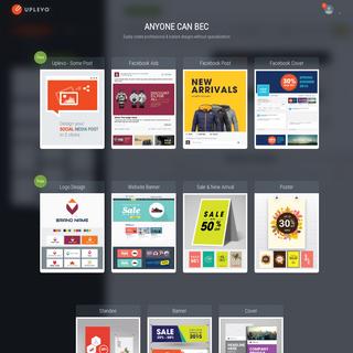 Uplevo - Online Design Platform