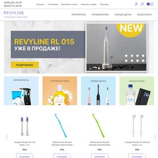 Revyline купить по выгодной цене в интернет-магазине Revyline.ru
