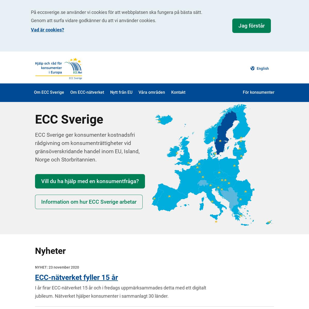 ECC Sverige