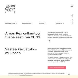 Amos Rex – Amos Rex