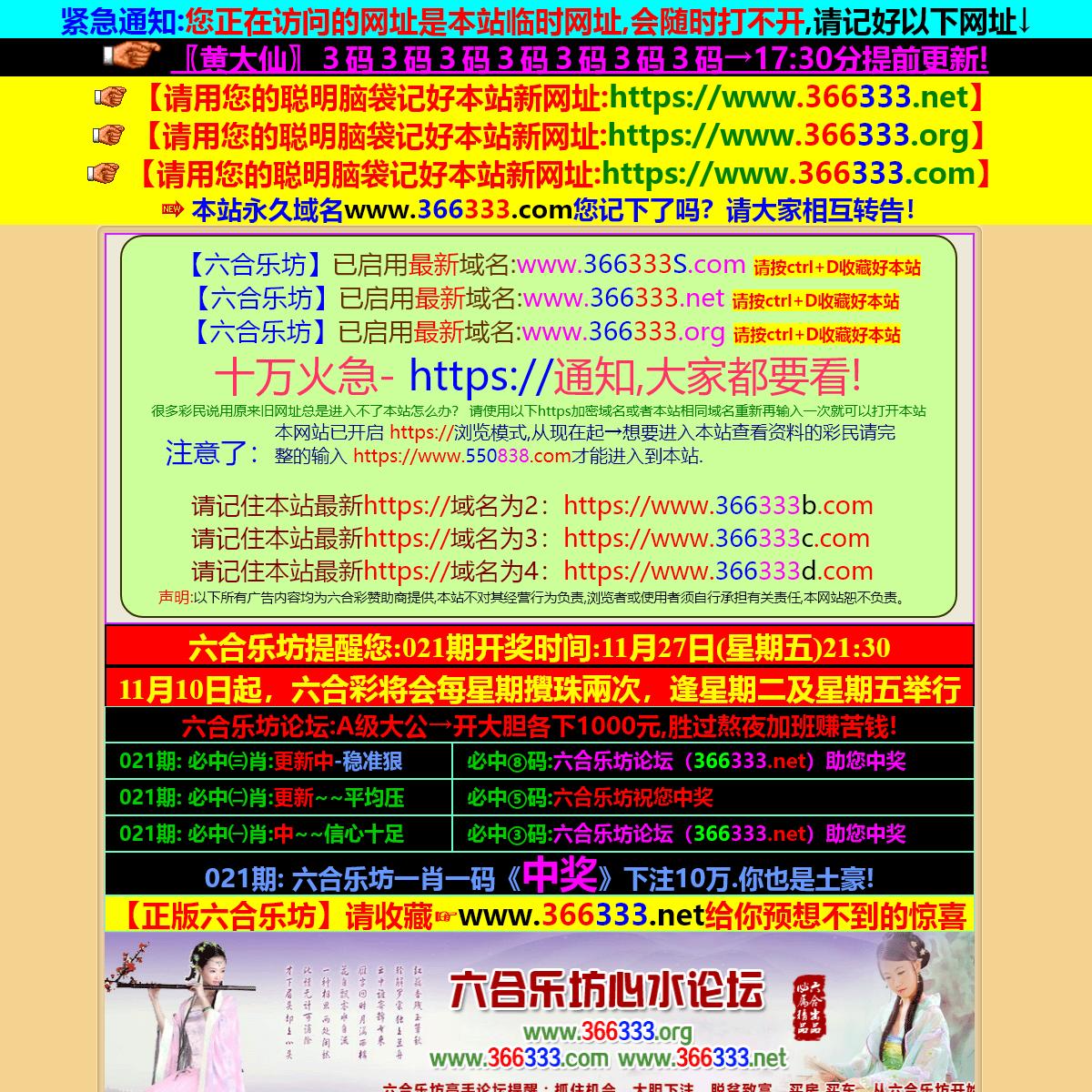 老奇人论坛www.888700.com,本港台开奖现场直播 开奖结果,黄大仙ww5566,31809铁算盘综合查询,香港正版�