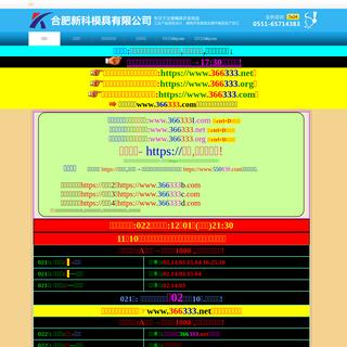 现场报码室-手机最快在线开奖报码-手机最快报码室-手机报码134kjcom
