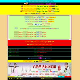 大丰收心水论坛www.778771.com,正版管家婆马报彩图,万人堂001123,香港挂牌之38339,87877老钱庄搏彩网,477