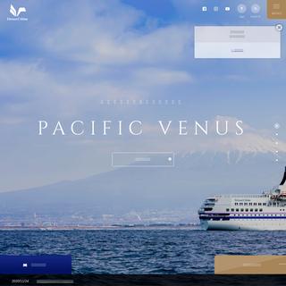 びいなすクルーズのホームページ - 日本クルーズ客船株式会社