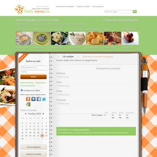 Daily-menu.ru