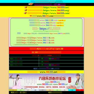香港开奖结果-小鱼儿香港开奖结果-765555香港开奖结果金多宝