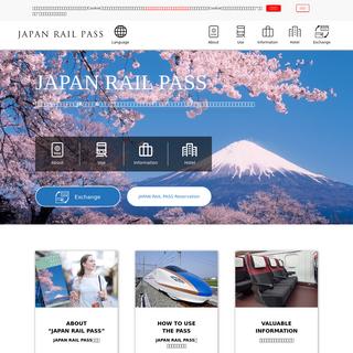 JAPAN RAIL PASS - ジャパン・レール・パス
