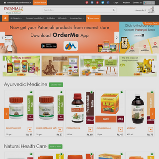 Ayurvedic Products Online Shopping- Shop Online for Food, Herbal cosmetics, Juices, Ayurvedic medicines, Books, CD, DVD - Patanj