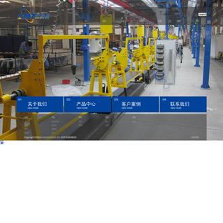 安徽安纳格工业装备有限公司