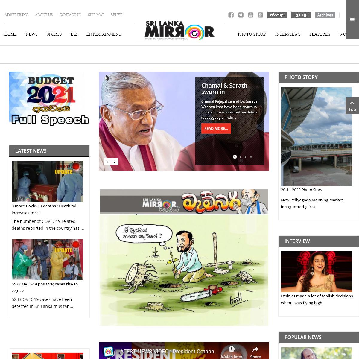 Sri Lanka Mirror - Right to Know. Power to Change