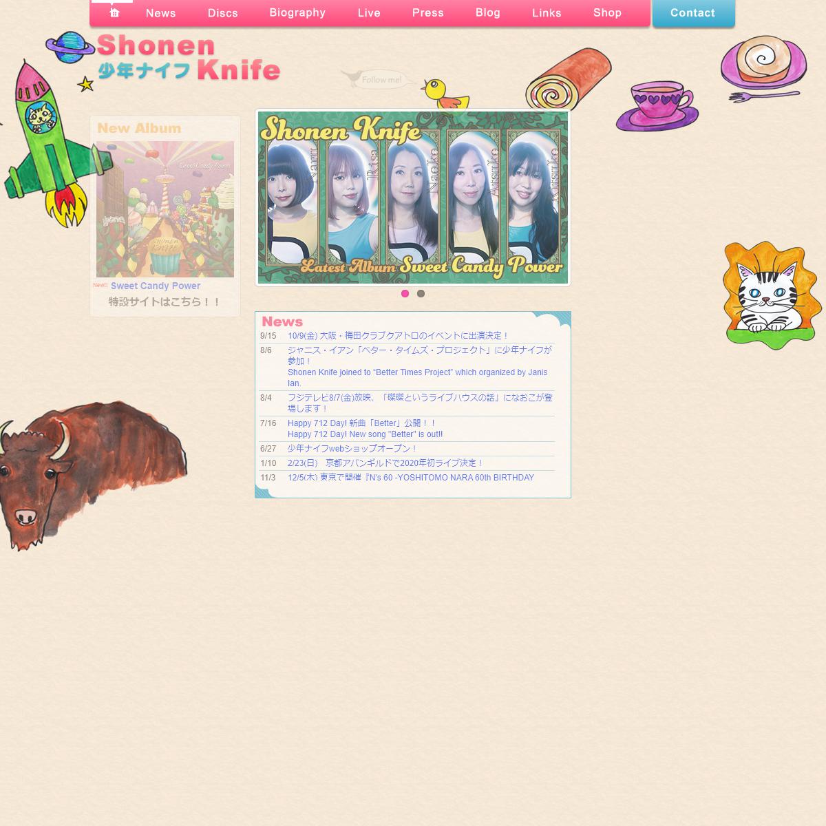 少年ナイフ Shonen Knife Official Website