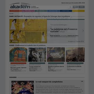 Akadem - Le campus numérique juif