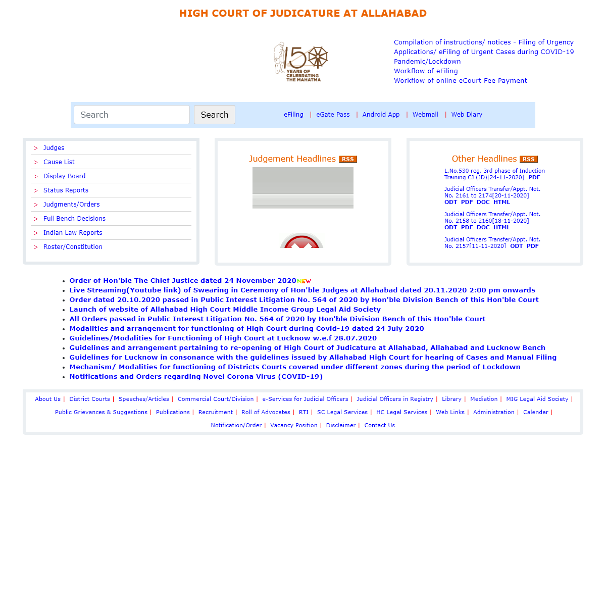 Welcome to the Official Website of the High Court of Judicature at Allahabad and its Bench at Lucknow, U.P., India