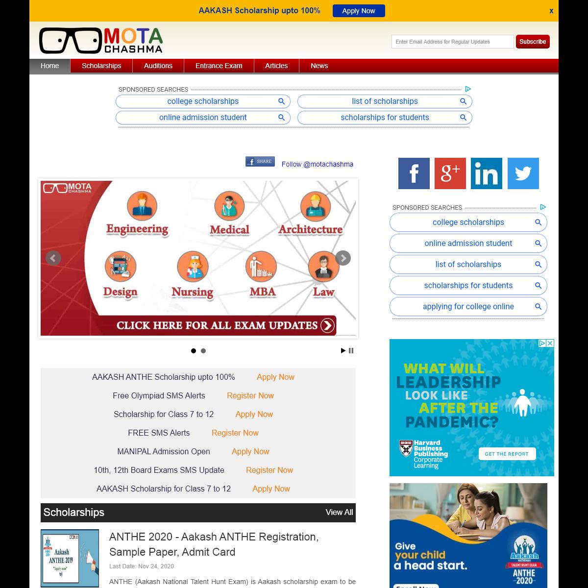 Mota Chashma- Entrance Exams, Scholarships, Free Admission Updates