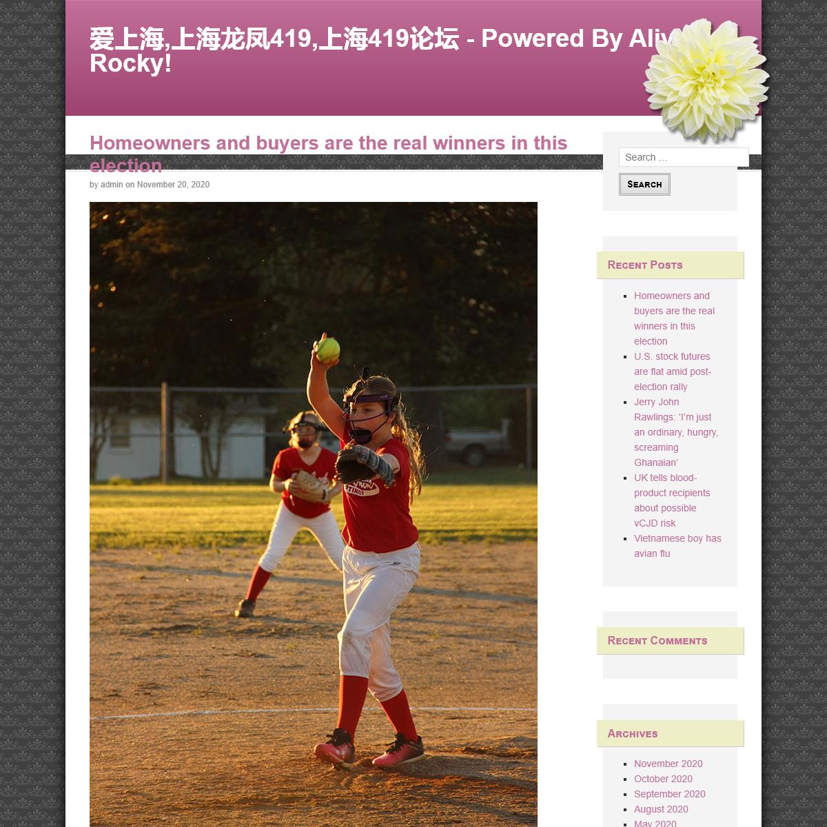 爱上海,上海龙凤419,上海419论坛 - Powered By Aliya Rocky!