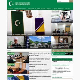 Islamska zajednica u Bosni i Hercegovini - Početna