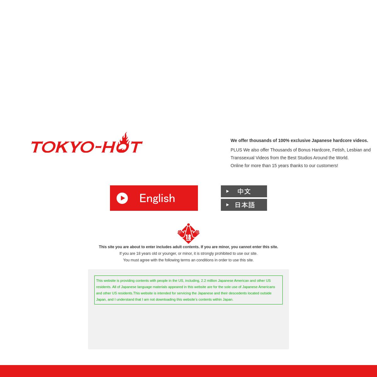 A complete backup of www.tokyo-hot.com
