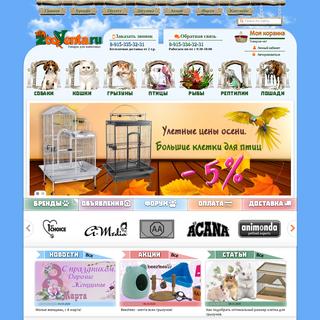 Интернет зоомагазин ZooVenta - товары для животных - зоотовары - корма для �