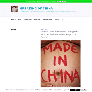 A blog about love, family and relationships in China, including interracial and intercultural love. 洋媳妇谈中国 - Speakin