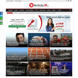 Article19.ma - Actualités marocaines et internationales