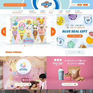 沖縄のブルーシールアイスクリーム 公式サイト