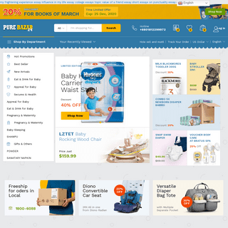Pure Bazar – Online Shop