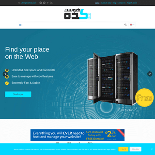 Free Hosting Sites with cPanel & Unlimited SSD Storage ⋆ Hostkda