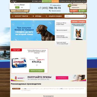 Зоомагазин Старая Ферма™ Москва - Интернет магазин зоотоваров для жи�