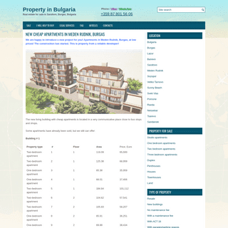 Property in Bulgaria, Sarafovo, Burgas. Apartments, houses, townhouses by the sea!
