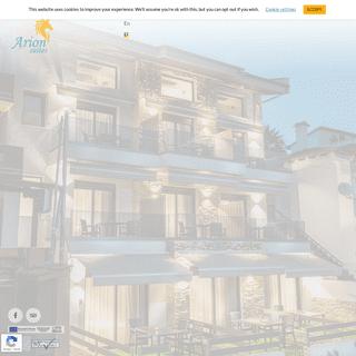 arionsuites – Arion Suites