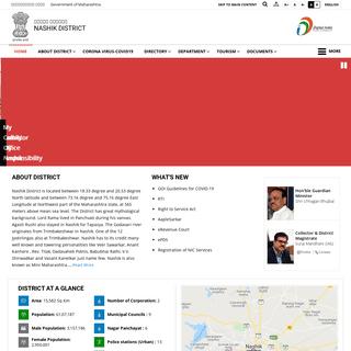 Nashik District, Government of Maharashtra - Speciality for Grapes, Wine, Onion, Pomegranate - India