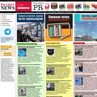 Security News- новостной портал по техническим средствам охраны и системам �