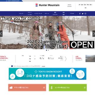 ≪公式≫ 日帰りスノボ・スキーが楽しめる都心から一番近い最大級のスキー場 ハンターマウン