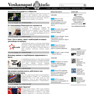 Voskanapat.info