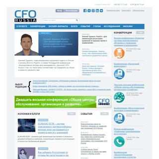 CFO Russia - все для финансовых директоров- конференции, статьи, исследован