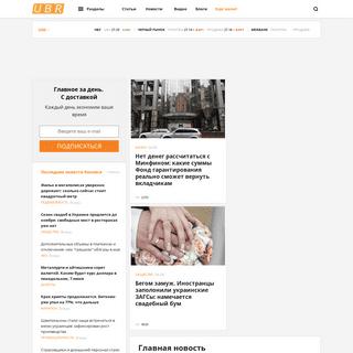 Новости бизнеса. Последние интересные новости дня - ubr.ua