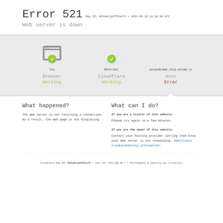asiandrama.chia-anime.tv - 521- Web server is down