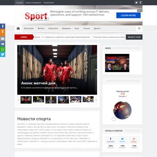Спортивные новости от СпортНК