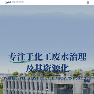 博瑞德环境集团股份有限公司--首页