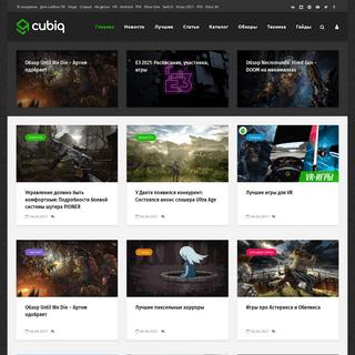 Cubiq.ru - игровой портал