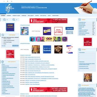 Головна- Новини галузі, Новини компанії, Форум, Хіти продажів, Спецпро�
