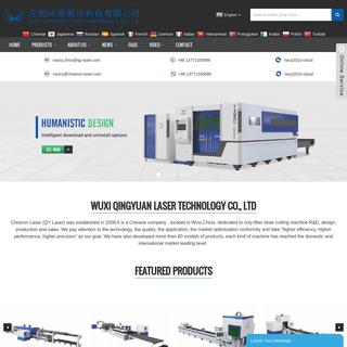 Fiber Laser Cutting Machine, Tube Laser Cutting Machine -