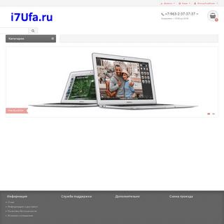 i7ufa.ru - Интернет-магазин