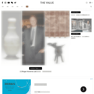 THE VALUE - 連結藝術新聞、藝術展覽、拍賣新聞、藝術行家的藝術平台