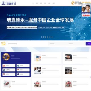 在香港注册公司-香港公司注册处-2021年离岸公司注册流程费用查询