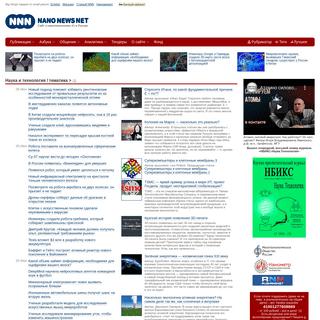 Нанотехнологии Nanonewsnet - Сайт о нанотехнологиях #1 в России