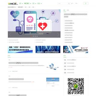 HC3i数字医疗网首页 - 专注于医疗信息化、互联网医疗和移动医疗的专业网络平台