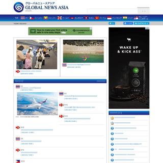 グローバルニュースアジア -Global News Asia-|タイを中心にアジアの今を伝えるニュースサイト